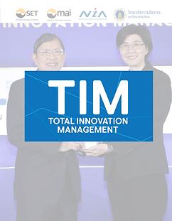 1. TMI Award ver3.png