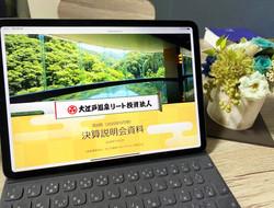【with 大江戸温泉アセットマネジメント】「大江戸温泉リート」の決算説明会にオンラインで参加しました♪