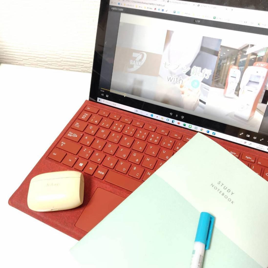 【withセブン銀行】お財布から解放!? キャッシュレス・カードレスについて学びました♪