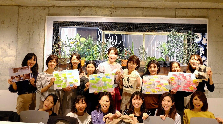 【with 東京建物 -Brillia Bloomoi-】①きん女。の理想のお部屋って? ひみつの企画会議