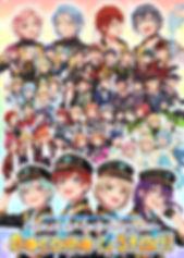 b_a_s_key1.jpg