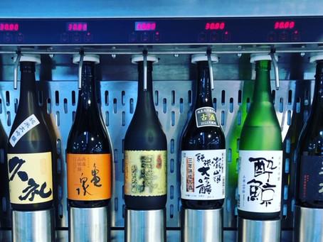 TOSA GATE 7/29(月)~再オープン!