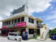 株式会社DELL Co.,Ltd. オフィス外観 沖縄市知花6-40-15 マンスリーマンション運営 レンタルオフィス 格安スマホ販売