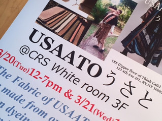 USAATO CLOTHES HAS ARRIVED