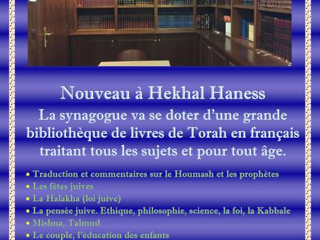 Bibliothèque HH