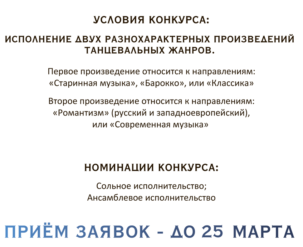 текст.png