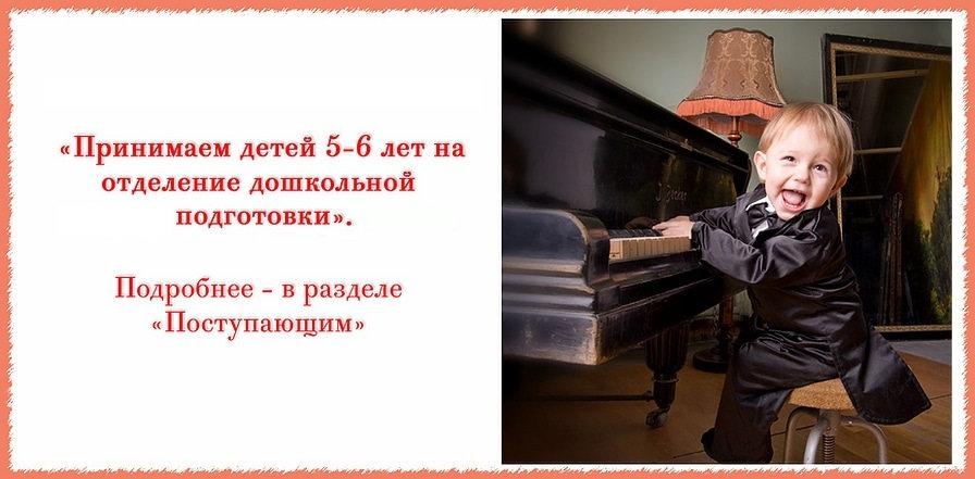Дошкольныая баннер_2021.jpg
