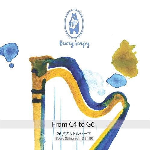 Bona Harp Spare strings Set