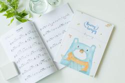 Beary Harpy Beginning Book