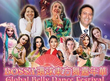 Bossa Global Belly Dance in Taiwan 2016