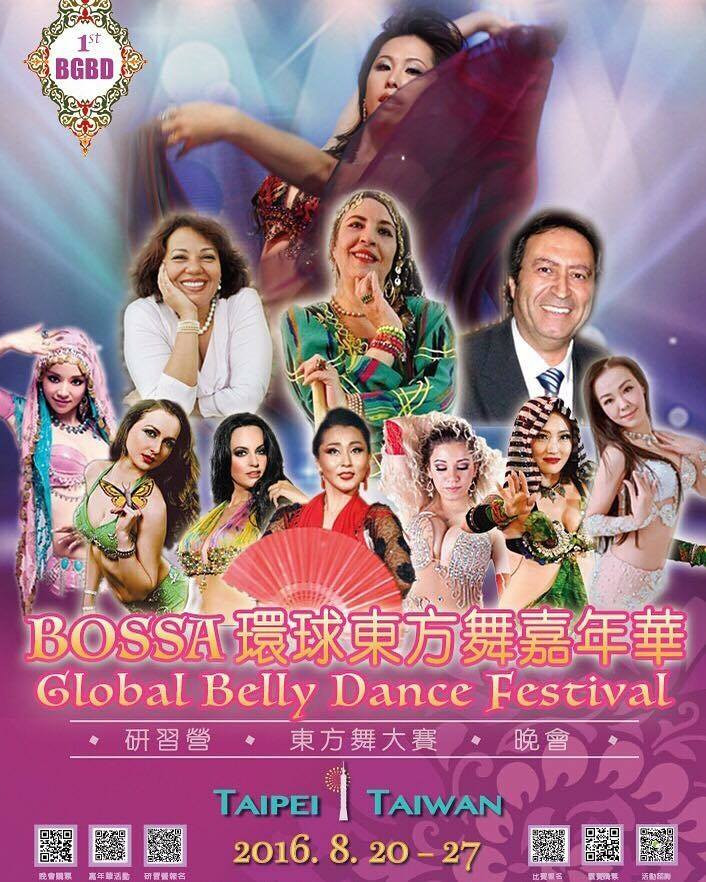 With the most beautiful belly dancers and very very good teachers , next year come and enjoy this very very good festival in taiwan .