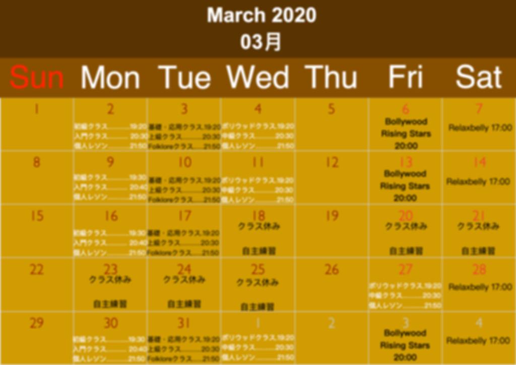 Schedule March.jpeg