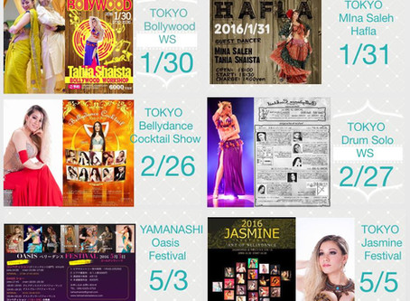 New Kattleen Jemima Schedule 2016