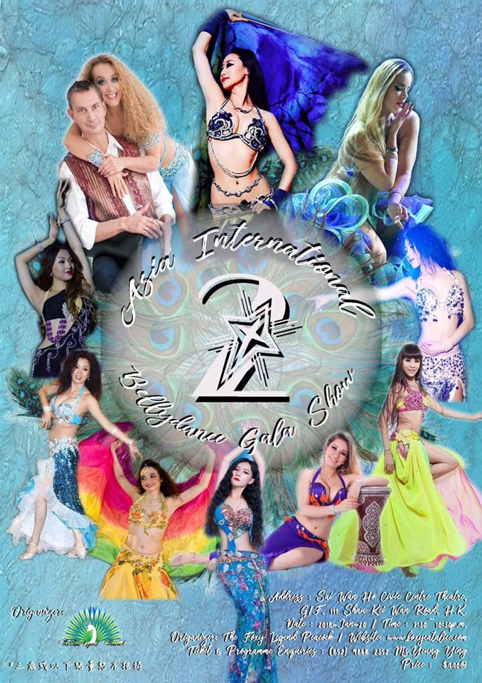 Kattleen Jamima for first time , Asia International Belly Dance Gala Show is organized by Alice FoxCate , you all is invited to come and enjoy with us at this beautiful festival in Hong Kong !