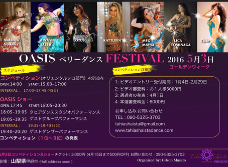 Oasis Festival 05.03.2016 @山梨