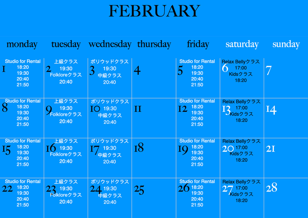 Calendario 02.jpeg