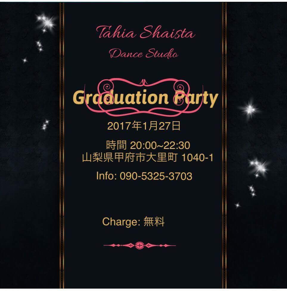 Graduation Party 2017.01.27 for students and friends !