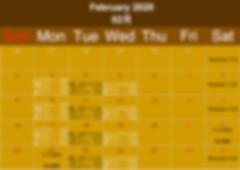 Schedule 2.jpeg