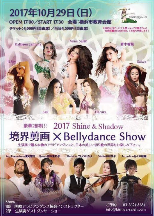 Belly dance Show Japan !