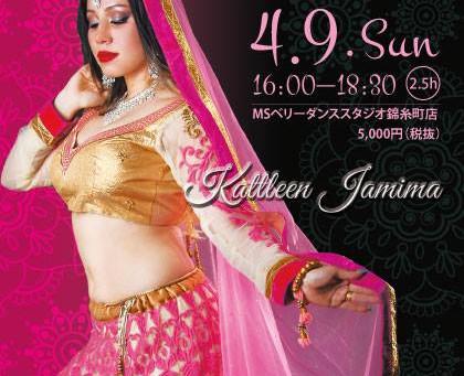 Bollywood workshop in Tokyo