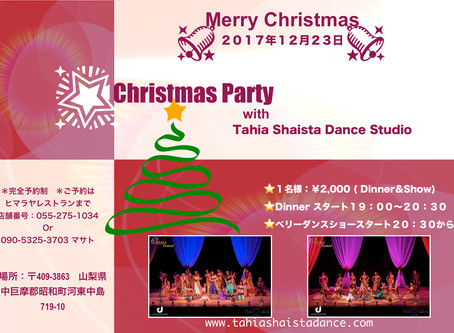 Christmas party in Japan at Himalaya restaurant December 23 on Saturday .