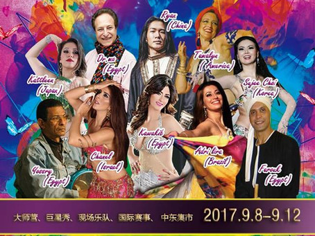 2nd Amar El Zaman Ryan Internacional Oriental Dance Festival 2017 .