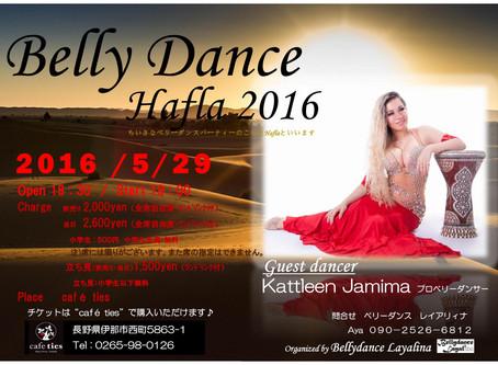 Next Performance in Nagano 2016.05.29