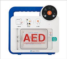 AED  ガーディアック レスキュー RQ-5000