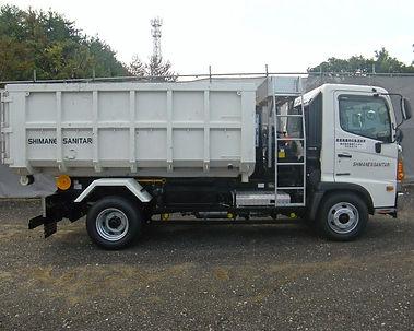 廃棄物運搬車両