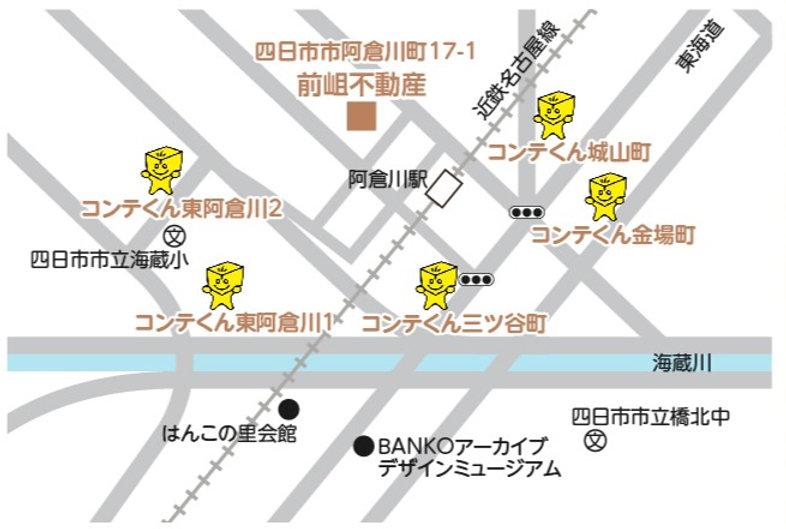 コンテナくんmap