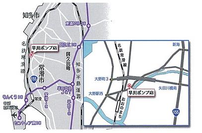 早川ポンプ 地図