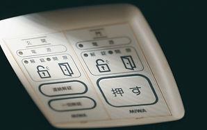 電気錠システム.jpg