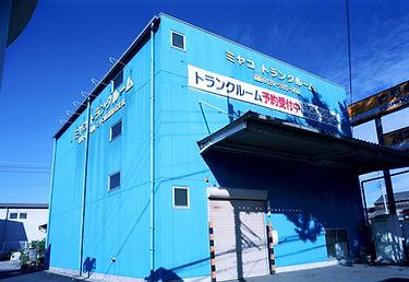 上鶴間トランクルームセンター外観