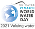 WWD2021_special_logo_ENG-01.png
