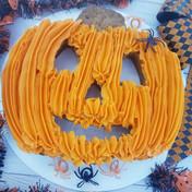 Pumpkin Cookie Cake - $35+