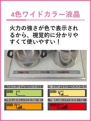 4色ワイドカラー.JPG