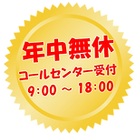 メダル3-min.png