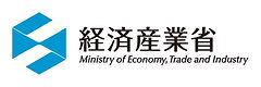 経済産業省ロゴ.jpg