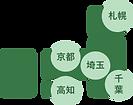 日本MAP-min.png