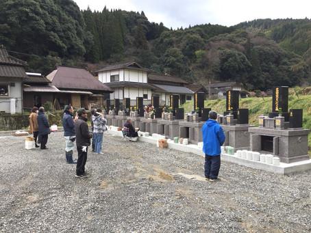 共同墓地完成(*´∀`*)ノ。+゚ *。
