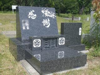 芝墓地 施工例