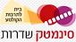 Sderot.PNG