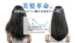 as-header-1-1024x597.jpg