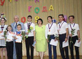 Выпускники ЦМИТ «Перспектива» - ГОРДОСТЬ района! «УЧЕНИК ГОДА 2019»