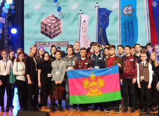 Всероссийский форум научной молодежи «Шаг в будущее». Итоги