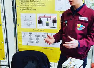 Конкурс исследовательских проектов школьников в рамках краевой научно-практической конференции «Эври
