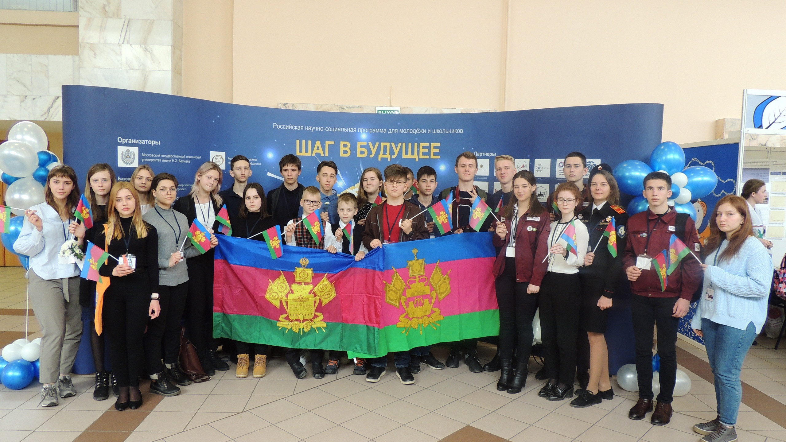 Участники от Краснодарского края