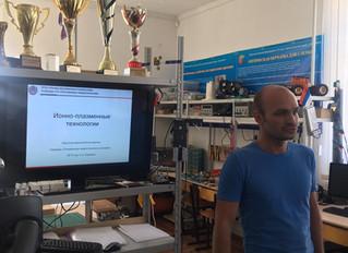 Профориентация с научным сотрудником НОЦ  «Ионно-плазменные технологии»   МГТУ им. Баумана  Данилой