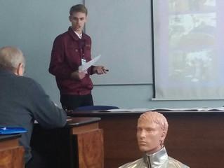 Всероссийский форум научной молодёжи «Шаг в будущее». Второй день