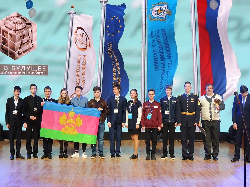 Команда Краснодарского края